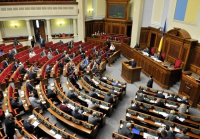 Верховна Рада затвердила Держбюджет на 2018 рік