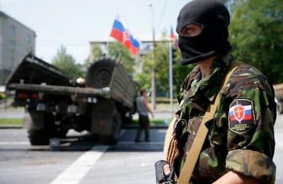 У Чернівцях на 11 років заочно засудили бойовика «ДНР»