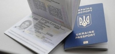 У 2018 році закордонні паспорти обіцяють видавати вчасно