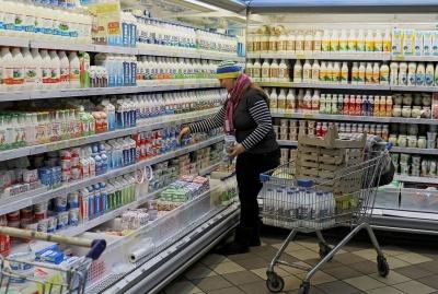 Держстат зафіксував сповільненя інфляції