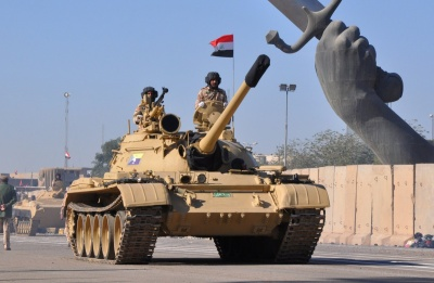 У Багдаді влаштували військовий парад на честь перемоги над ІДІЛ