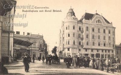"""Про Чернівці в старих фото. Готелі. Готель """"Bristol""""."""