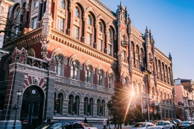 У Нацбанку оцінили втрати від економічної блокади окупованого Донбасу