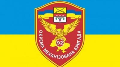 На Харківщині командир 92-ї бригади спробував вбити свого заступника, – ЗМІ