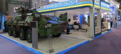 """""""Укроборонпром"""" піднявся у рейтингу ТОП-100 світових виробників зброї"""