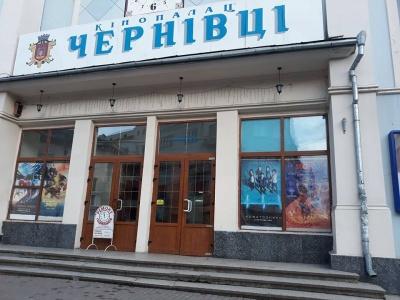 У Чернівцях 14 грудня кінопалац «Чернівці» відкриє великий зал після ремонту