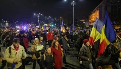 У Румунії тривають багатотисячні акції протесту