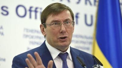 Генпрокурор обіцяє оскаржити звільнення Саакашвілі