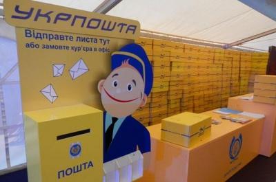 """В """"Укрпошті"""" розкритикували обмеження на посилки, прийняті нардепами"""