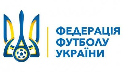 ФФУ планує запровадити відеоповтори для суддів у чемпіонаті України