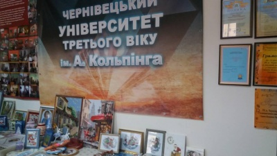 Виставку творчих робіт представили у Чернівцях слухачі Університету третього віку (ФОТО)