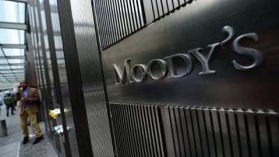 Агентство Moody's суттєво покращило прогноз зростання ВВП України