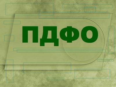 ПДФО приносить понад 60% доходів місцевих громад Буковини