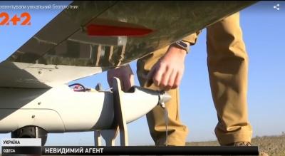 Безпілотник-невидимку створили в Україні