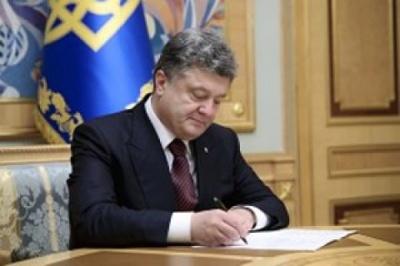Президент ліквідував районні суди Чернівців і створив окружний