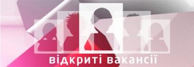 На ринку праці Буковини стало більше вакансій