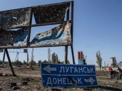 Кабмін затвердив державну програму відновлення Донбасу