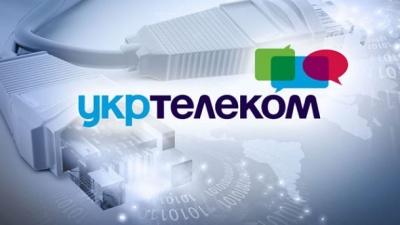 """Ахметов програв апеляцію по """"Укртелекому"""""""
