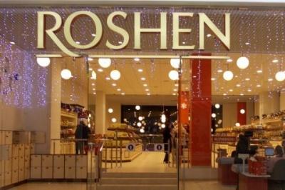 У Rothschild пояснили, чому Порошенко не зміг продати Roshen