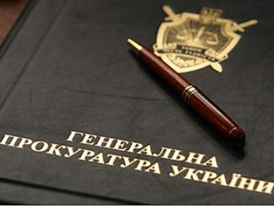 У Генпрокуратурі прокоментували чутки про звільнення Луценка