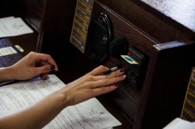 Мер Чернівців наклав вето на чотири «земельні» рішення міської ради