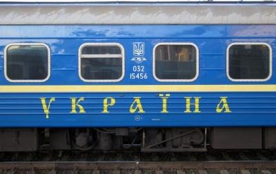 """На зимові свята """"Укрзалізниця"""" призначила 29 додаткових потягів"""