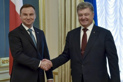 Україна та Польща запровадять спільний митний контроль
