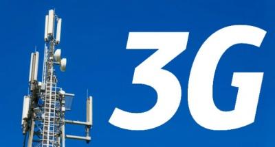 У Чернівецькій області ще вісім сіл отримали 3G-покриття