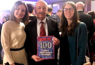 Вчитель з Чернівців потрапив до рейтингу «Топ-100 найвпливовіших українців»