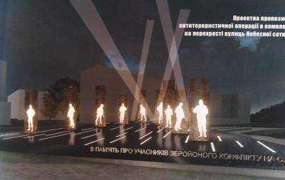 Визначено переможця конкурсу проектів пам'ятника учасникам АТО в Чернівцях