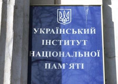 Українцям хочуть залишити лише 10 святкових днів