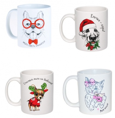 """Новорічні подарунки! 4 """"святкові"""" пропозиції від магазинів у Чернівцях (на правах реклами)"""