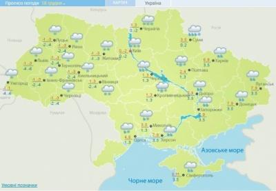 Штормове попередження оголосили у 12 областях України
