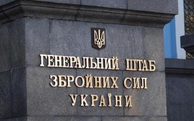 У штабі АТО не виключають початку наступальних дій з боку бойовиків