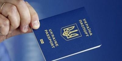 У черзі на друк перебувають понад 600 тисяч біометричних паспортів