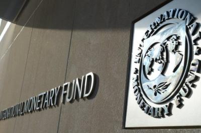 МВФ вимагає від України підвищити ціну на газ