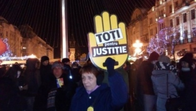 У Румунії до протестів приєдналися судді та прокурори