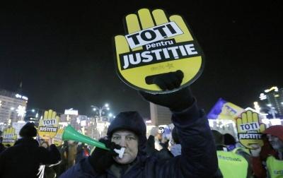 У Румунії Сенат підтримав скандальну судову реформу