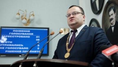 У Чернівцях міськрада подолала вето міського голови, накладене на чотири рішення