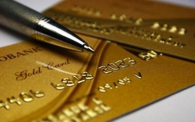 В Україні з'явився новий вид банківських рахунків