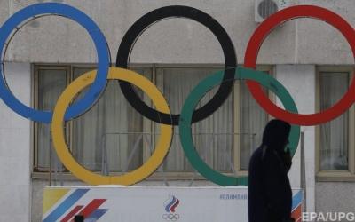 МОК представив логотип для російських спортсменів, які виступатимуть на Олімпіаді-2018