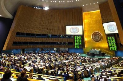 Генасамблея ООН схвалила резолюцію щодо Єрусалиму