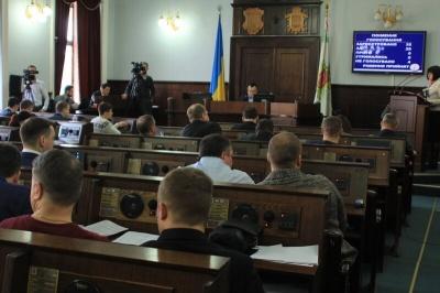 Чернівецька міська рада ухвалила бюджет-2018