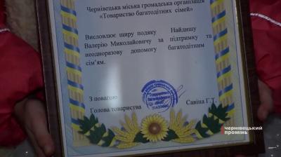 У Чернівцях депутат міськради «попіарився» на дітях-сиротах, - журналіст