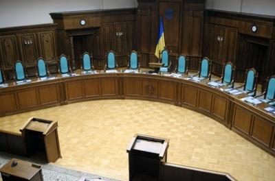 КС скасував закон про частковий імперативний мандат