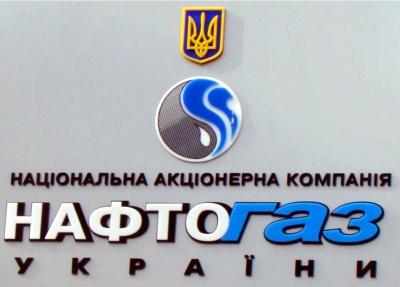 """У """"Нафтогазі"""" повідомили, що виграли арбітраж у """"Газпрому"""""""