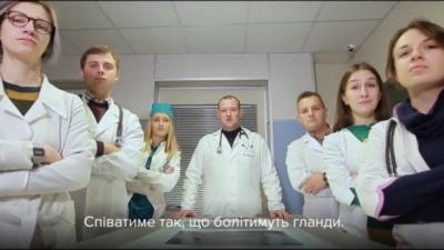 Українські медики записали реп, аби переконати не займатись самолікуванням: відео