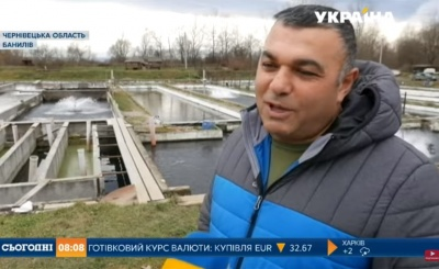 На Буковині підприємець перетворив сміттєзвалище на «житло» для рідкісних риб (ВІДЕО)