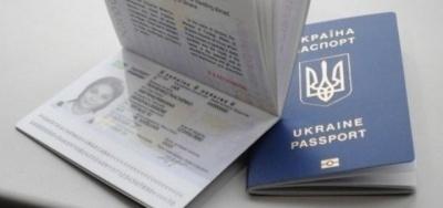 У січні біометричні паспорти видаватимуть швидше