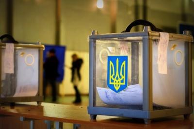 На Буковині передруковували бюлетені за день до виборів